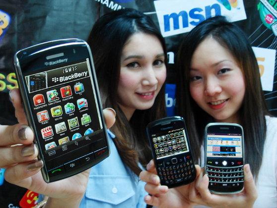 เอไอเอส เปิด mobileLIFE BlackBerry Portal