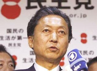 คะแนนนิยมผู้นำญี่ปุ่นลดลงเพราะคนวิตกเรื่องหนี้