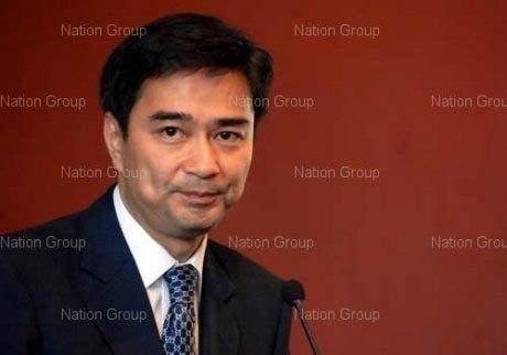 นายกฯหนุนพัฒนาตลาดทุนไทยเชื่อมอาเซียน