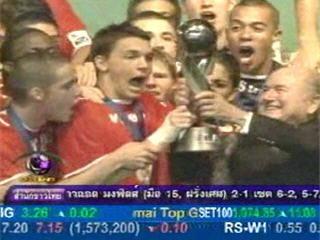 สวิตเซอร์แลนด์คว้าแชมป์ฟุตบอลเยาวชน 17 ปี