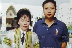 แม่วิศวกร วอนรัฐเร่งช่วยลูกกลับไทย