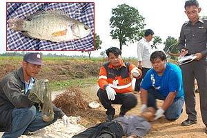 ปลาหมอติดคอ! หนุ่มใหญ่ตายอนาถ