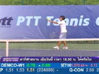ธัญธิตา-เชฎฐพัฒน์ เข้ารอบชิงเทนนิสพีทีที จูเนียร์ฯ