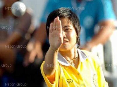 เปตองไทยกระหึ่ม กวาด4แชมป์เอเชีย
