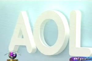 AOL มีแผนลดคนงาน หลังแยกตัวจากไทม์ วอร์เนอร์