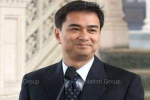 กัมพูชายันยึดการบริหารบริษัทไทย