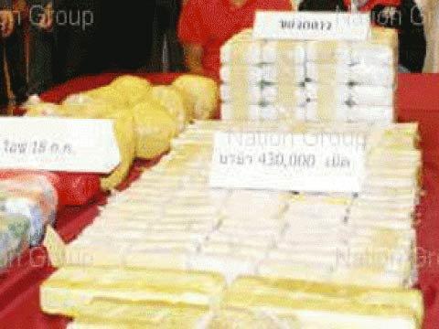 จับ พม่า-ไทย พร้อมของกลางยาบ้า7,400เม็ด