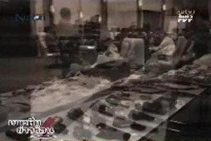 ค้นบ้านการ์ดแดงเชียงใหม่พบระเบิด-ปืนอื้อ