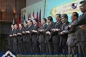 นายกฯ เปิดประชุมรมต.อาเซียน ประกาศ 3 ยุทธศาสตร์ประชาคมเชื่อมโยงปี 58