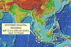 แผ่นดินไหวหลายจุด นิวซีแลนด์-อินโดฯ
