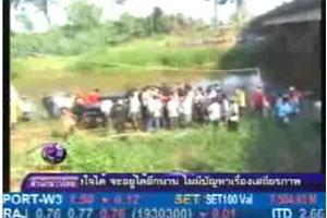 กระบะพุ่งลงแม่น้ำแควน้อย ช่วยได้ 5 ยังสูญหายอีก 1