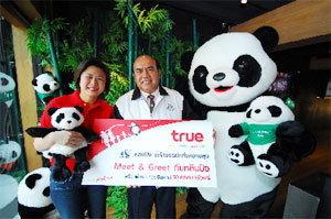 ทรู ต่อยอดโครงการ เปิดให้ลุ้น 30 ครอบครัวทัวร์เยี่ยมหลินปิง