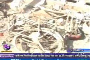 เกิดเหตุระเบิดที่แยกจราจรในปากีสถานเสียชีวิต-เจ็บกว่าสิบคน
