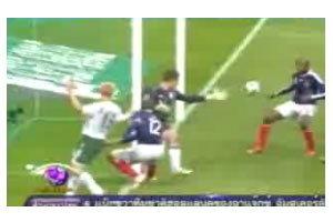 ฟีฟ่า ปฏิเสธโควตาพิเศษไอร์แลนด์ไปเล่นบอลโลก 2010