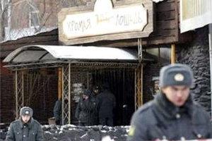 ยอดผู้เสียชีวิตจากไฟไหม้ไนต์คลับรัสเซียพุ่งแตะ 141 คน