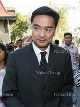 รัฐบาลไทยเตรียมจัดประชุมผู้นำอาเซียนที่หัวหิน