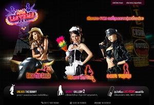 Axe ชวนหนุ่มๆอุ่นเครื่องกับลีลาสาวๆ FHM ก่อนไปเที่ยว Las Vegas