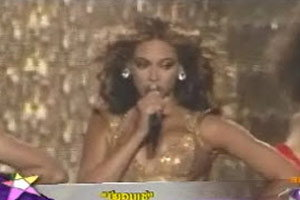 บียอนเซ่ ยืนยันคอนเสิร์ตในบราซิลไร้ปัญหา
