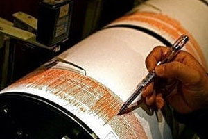 แผ่นดินไหว 7 ริกเตอร์ ใกล้เกาะโอกินาวาของญี่ปุ่น