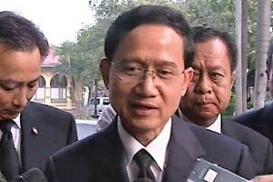 วุฒิสภามีมติไม่ถอดถอน สมชาย วงศ์สวัสดิ์ ออกจากตำแหน่ง