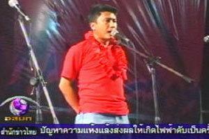 มือมืดยิงหนังสติ๊กใส่เวทีปราศรัยเสื้อแดงนนทบุรี