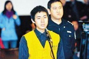 นศ.จีนถูกตัดสินประหารชีวิตฐานฆ่าเพื่อนที่นอนกรน