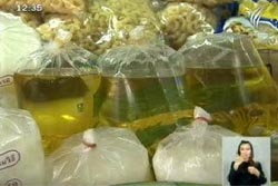 ประชาชนโวย ห้างขายสินค้าอื่นพ่วงน้ำมันปาล์ม