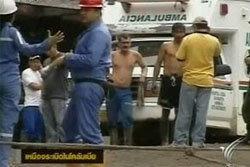 โคลัมเบียเหมืองระเบิด คนงานดับ20 ติดอยู่อีก16