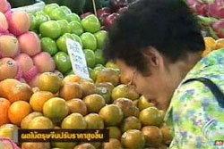 ราคาผลไม้ปรับตัวสูงขึ้นรับเทศกาลตรุษจีน
