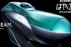 ญี่ปุ่นให้บริการรถไฟหัวกระสุนรุ่นใหม่แล้ว