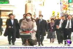 ชาวโตเกียวเตรียมรับสถานการณ์ขาดแคลนพลังงาน
