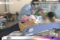 จนท.ญี่ปุ่นพบผู้รอดชีวิตจากสึนามิอีก 1 ราย