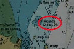 ตร.น้ำชุมพรสามารถช่วยเหลือ 6 นศ.ติดเกาะได้แล้ว