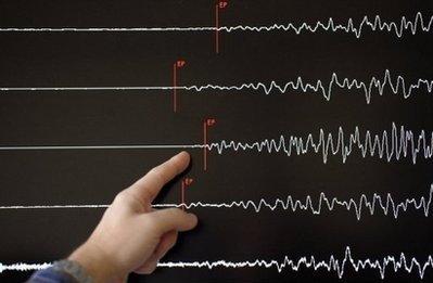 เผย! อาจเกิดแผ่นดินไหวในพื้นที่ไม่เคยเกิด