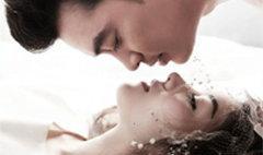 งานแต่งวุ้นเส้น ชาคริต  รักนี้สวรรค์จัดให้!