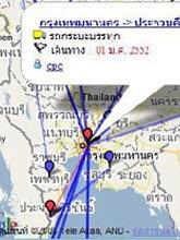 ทีมพัฒนาเปิดเว็บไซต์คำนวณแผนเดินทางให้ประหยัด