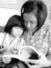 หนังสือ สื่อรักจากลูก บดินทร ให้ น้องๆเด็กหญิงบ้านราชวิถี