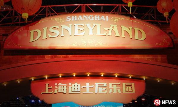 """ยลโฉม """"เซี่ยงไฮ้ ดิสนีย์แลนด์"""" สวนสนุก-รีสอร์ทสุดล้ำ เปิดปี 2016"""