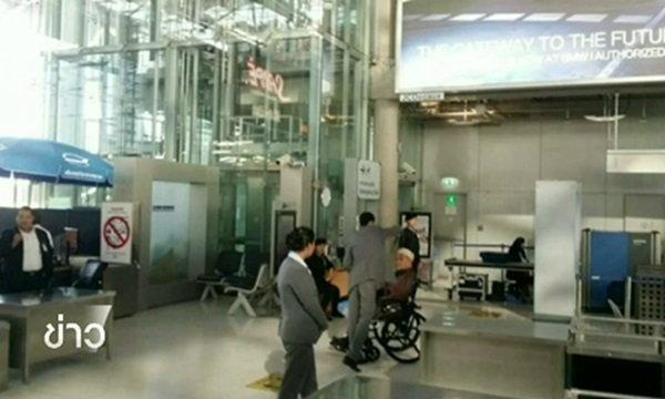 ผู้บริหารสนามบินสุวรรณภูมิ เตรียมขอโทษจุฬาราชมนตรี