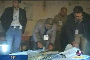 อิรักเริ่มนับคะแนนเลือกตั้งท้องถิ่น คาดรู้ผลใน 3 สัปดาห์