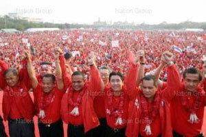 เสื้อแดง จัดวาเลนไทน์ขายบัตร 1พันระดมทุนสู้ศึก กักตุนเสบียงอาจชุมนุมยืดเยื้อ