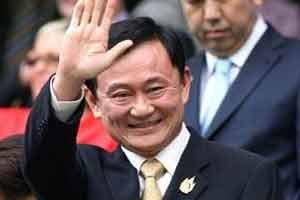 เพื่อไทย ประกาศนโยบาย นิรโทษ ทุกคดีอาญาหลังปฏิวัติ 49