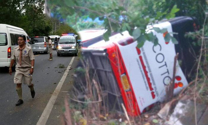 รถบัสนำส่งนักเรียน ชนกระบะพลิกคว่ำบาดเจ็บ 40ราย