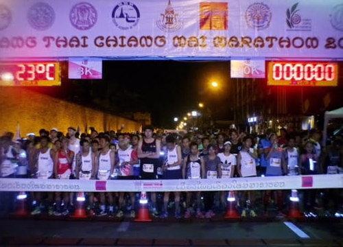 นักวิ่ง53ปท.ร่วมแข่งขันเมืองไทยเชียงใหม่มาราธอน