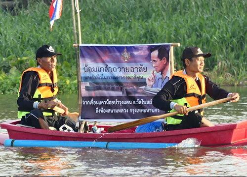 2หนุ่มพายเรือจากพิษณุโลกกราบพระบรมศพ