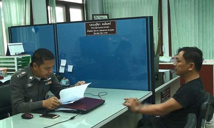 รวบทหารปลอมเบ่งใส่ตำรวจจริง แต่ไปไม่รอดถูกจับก่อน