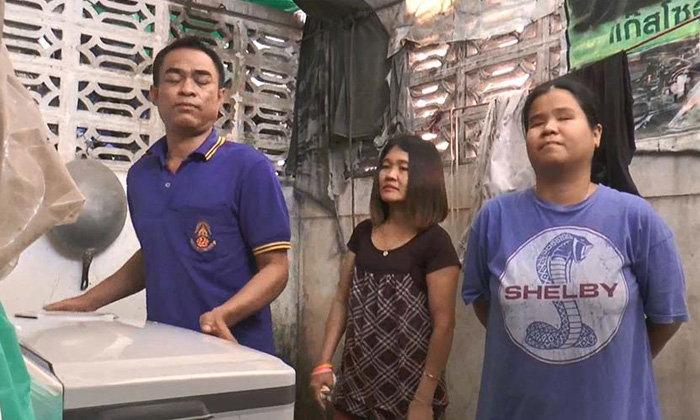 คืบหน้า ถูกหลอกขายเครื่องซักผ้า! บ.คืนเงินแล้ว 'สองผัวเมียตาบอด' ฝากถึงเซลส์ ต้องซื่อสัตย์กับวิชาชีพ