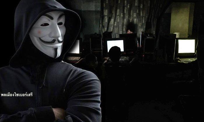 คุมตัว 5 ผู้ต้องสงสัยซิงเกิ้ลเกตเวย์สอบ  ขยายผลจับอีกกว่า100 คนโจมตีเว็บรัฐบาล