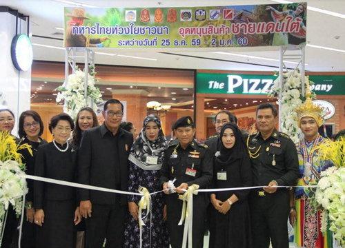 ทหารไทยห่วงใยชาวนาหนุนสินค้าชายแดนใต้