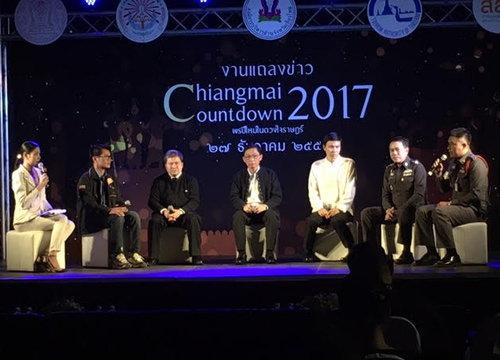 เชียงใหม่จัดChiang Mai Count Down 2017